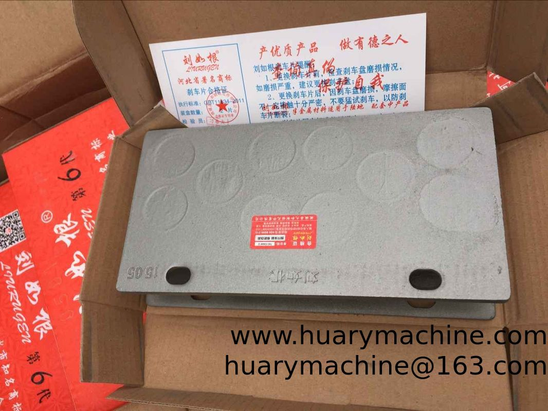 brake lining for SDLG958 SDLG956 wheel loader