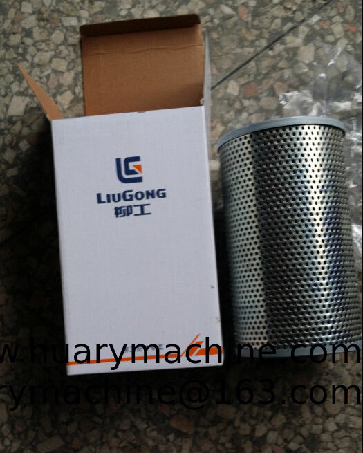 53C0015 53C0016 hydraulic filter FOR LIUGONG WHEEL LOADER