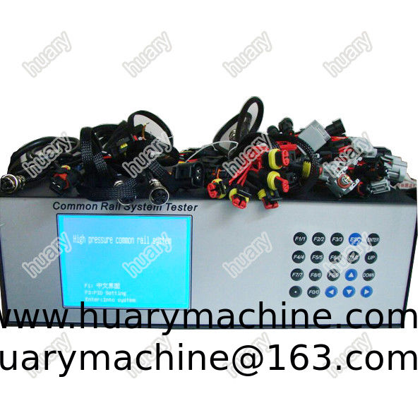 Common Rail System Tester  Common Rail Injector and Pump Tester