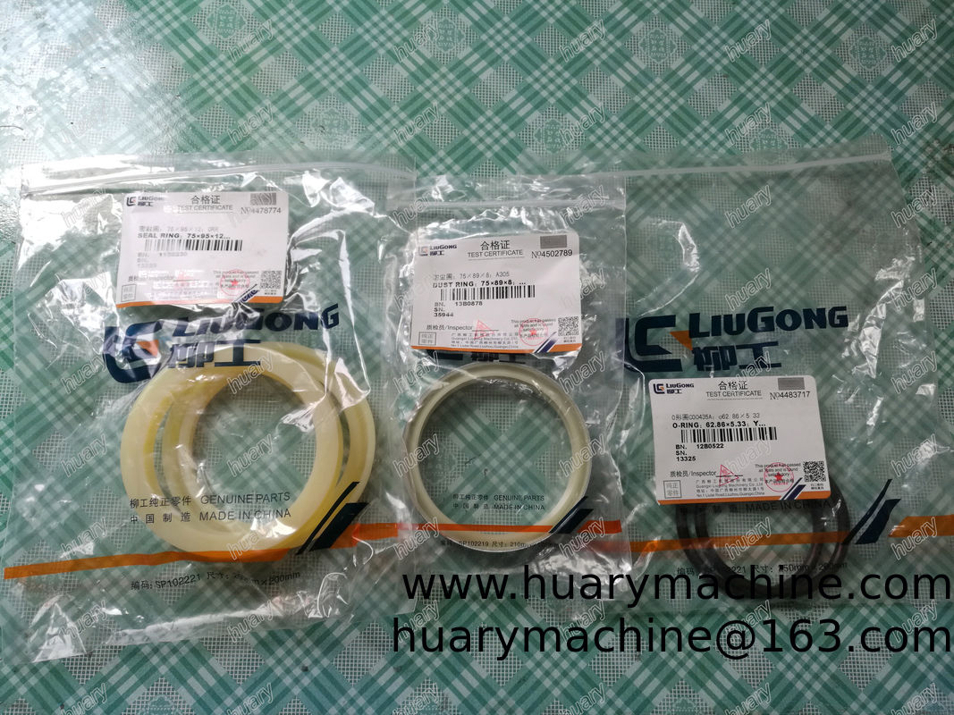 LIUGONG LG922D excavator track adjuster  seal kit