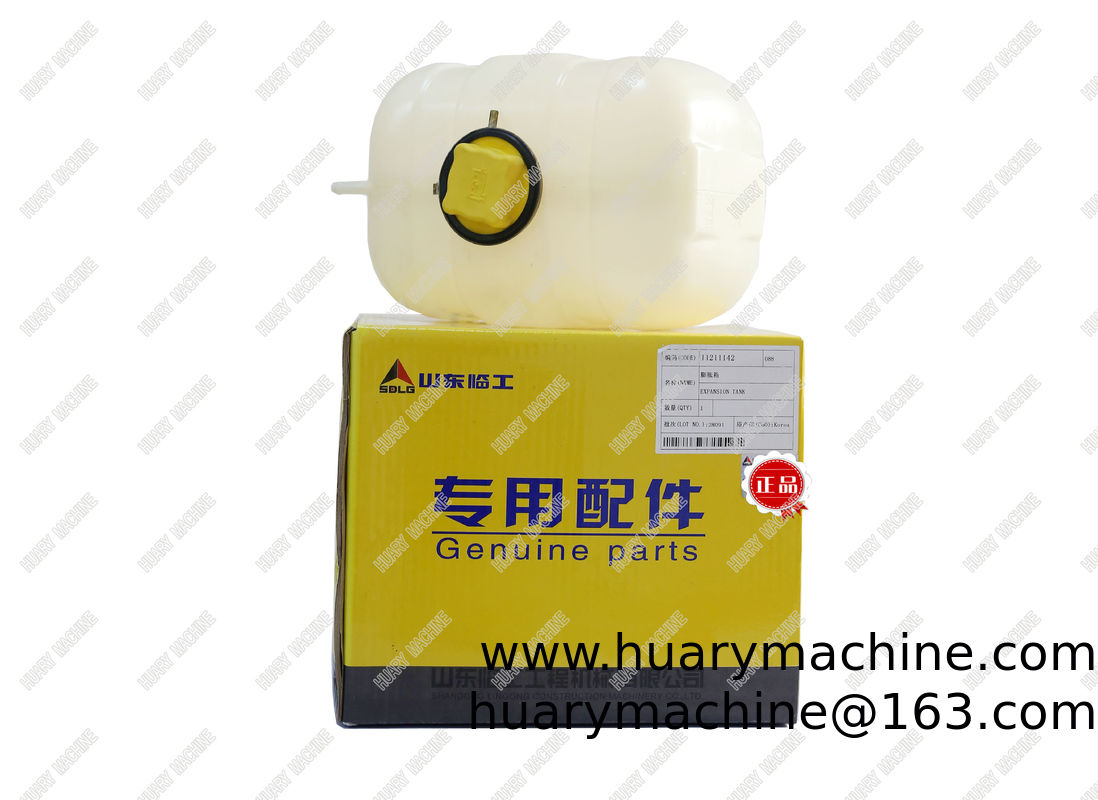 SDLG Excavator  parts,   11211142 Expansion tank