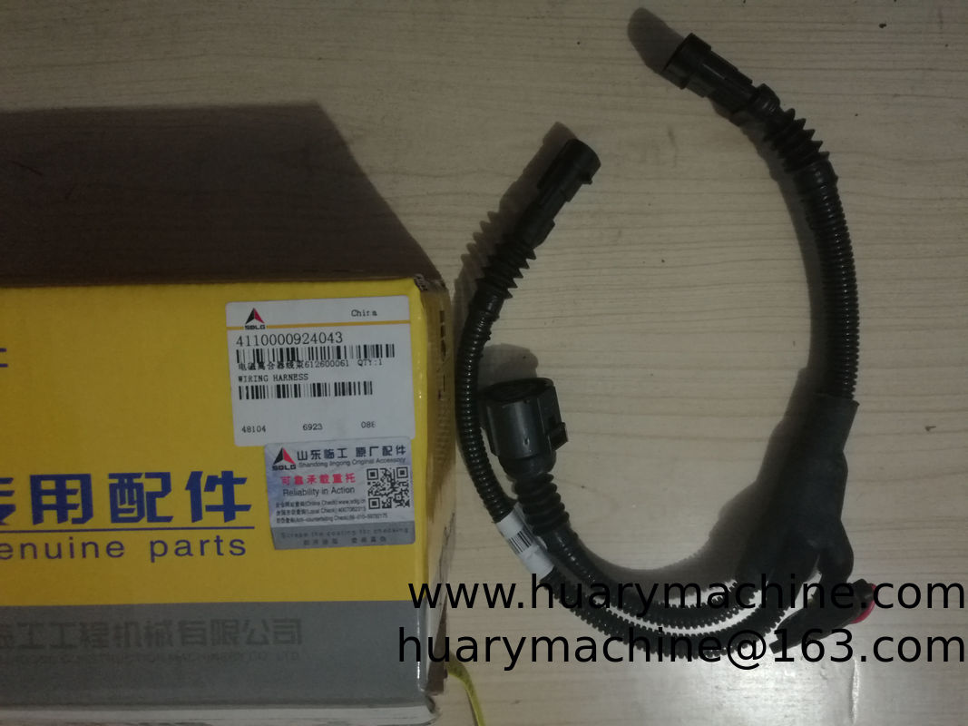 SDLG parts,  WP12 WEICHAI engine parts, 4110000924043  612600061657 Electromagnetic clutch Harness wiring