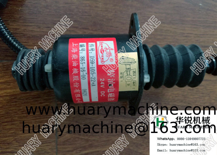 SHANGCHAI engine parts,  D59-105-22+A  shut off solenoid