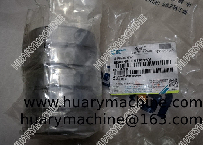 LIUGONG wheel loader  parts, 22B0008 Bearing