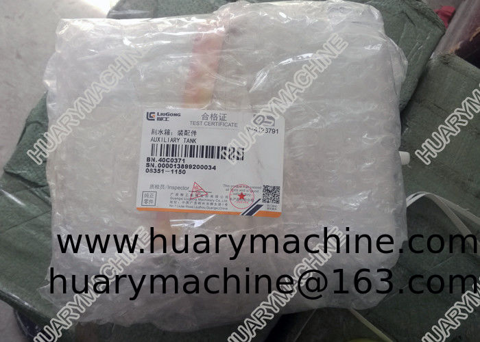 LIUGONG excavator  parts, 40C0371 Auxiliary tank,CLG922/856 water tank