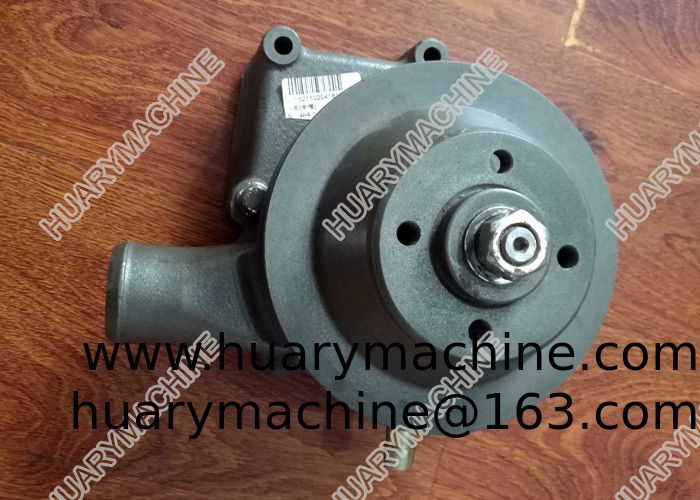 YUCHAI engine parts, 6QAJ-1307010 water pump, yuchai 6105 engine water pump