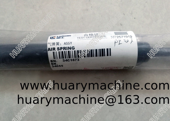 LIUGONG Skid loader parts, 37C1673 Air spring, CLG375A air spring