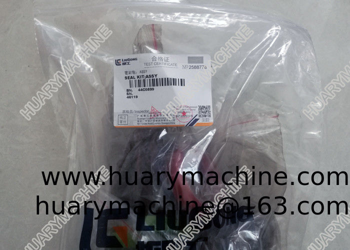 LIUGONG Skid loader parts, 47C0823 HANDLE, CLG375A handle
