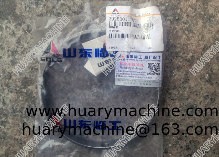 SDLG Wheel loader parts, 29250011761 sleeve