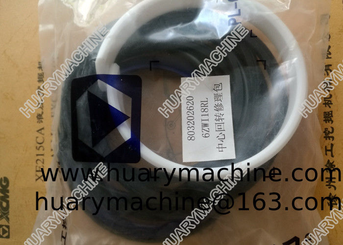 XCMG Excavator parts, 803202620 center joint seal kit  for XE200-250、135C