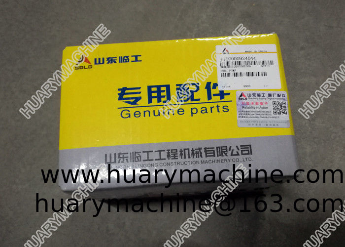 SDLG Wheel loader parts, 4110000924044  612600082504 fuel pump
