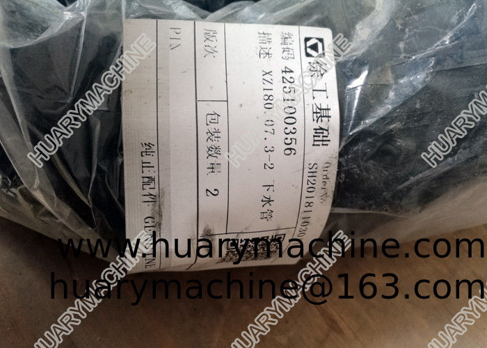 XCMG Horizontal directional drilling parts, 425100356 41707006 lower coolant hose