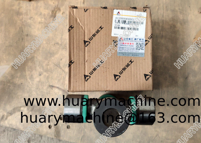 SDLG Wheel loader parts, 4110000490001 cross joint, spider