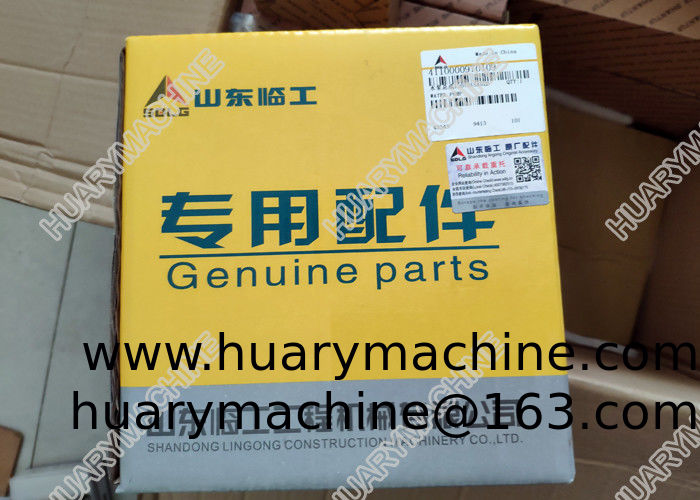 SDLG Wheel loader parts, 4110000970109 WATER PUMP