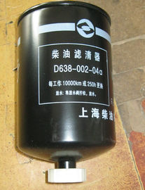 China D638-002-04A fuel filter for SHANGCHAI ENGINE C6121 factory