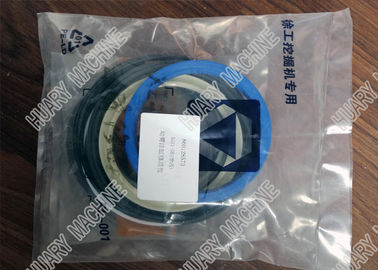 XCMG excavator parts ,   860132478 arm repair kit, arm seal kit ,   XE18 sealing kit